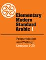 Elementary Modern Standard Arabic 1
