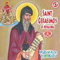 Saint Gerasimos of Kephalonia, Paterikon for Kids 47