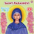 Saint Paraskevi, Paterikon for Kids 57