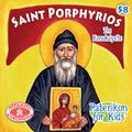 Saint Porphyrios, Paterikon for Kids 58