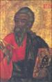 St John the Evangelist (Cyprus, XVII c.) [S]