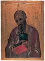 St Paul (Byzantine, XIV c.) [S]