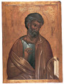 St Peter (Byzantine, XIV c.) [S]