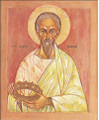 St Justin the Martyr [S]