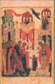 Presentation of the Virgin (Russian, XVII c.) [S]
