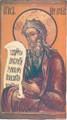 St Ezekiel the Prophet (Russian) [S]