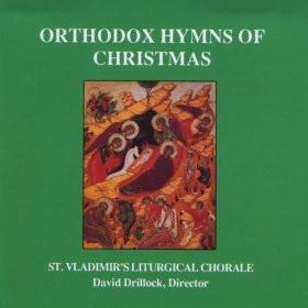 orthodox hymns of cd