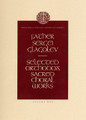 Fr Sergei Glagolev: Selected Orthodox Sacred Choral Works vol 1