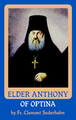 Elder Anthony of Optina