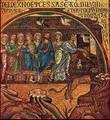 Noah's Ark (Siciliy Mosaic, 13th C)