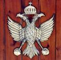 Incense - Constantinople, 1oz.