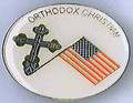 Pin (Orthodox Christian)