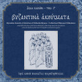 Byzantine Sounds:  A Selection of Orthodox Hymns in Greek