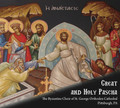 Great and Holy Pascha - The Byzantine Choir of St. George  Cathedral