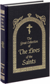 Great Collection of the Lives of the Saints, Vol 8 (Apr)