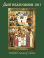 Saint Herman Calendar 2015