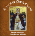 O Joy of the Church of Christ, Akathist to Fr. Herman of Alaska