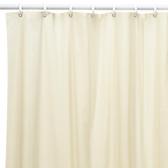 "Heavy Duty Shower Curtain 42"" X 74"""