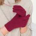 MERINO SNUG gloves standard