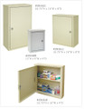 OMNIMED BEAM WALL STORAGE CABINETS # 291610-BG