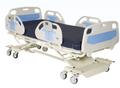 NOVUM ADULT BED # NV-ACB-A03 - Careforde Healthcare Supply