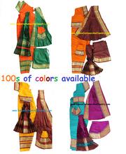bhartanatyam dance costume