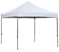 oztrail corporate 3x3 gazebo