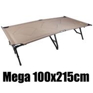 Oztrail Mega Padded Stretcher