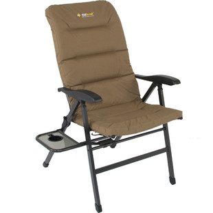 Oztrail Emperor 8 Position Chair