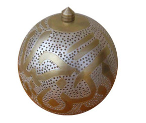 Moroccan Candle Lantern Holder