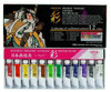 Holbein Irodori Antique Watercolor Set of 12, 15ml