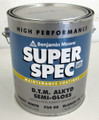 Benjamin Moore Super Spec HP® D.T.M. Alkyd Semi-Gloss (1 gal)