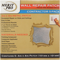 "MERIT PRO  4"" X 4"" WALL REPAIR PATCH - CONTRACTOR 5PK"