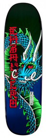 Powell Peralta Deck - Caballero Ban This Dragon - Green/Black - 9.265  IN