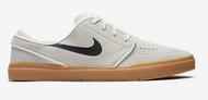 Nike SB Stefan Janoski Hyperfeel - White / Gum