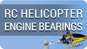 button-rc-copter-engine.png