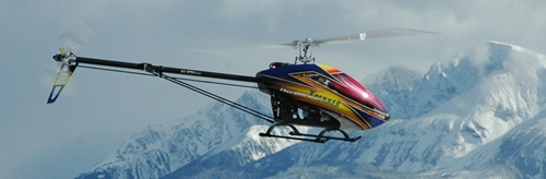 helicopter-bearings.jpg