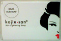 Kojie San Skin Lightening Soap (135g)