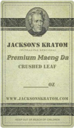 2 oz Maeng Da Crushed Leaf Kratom