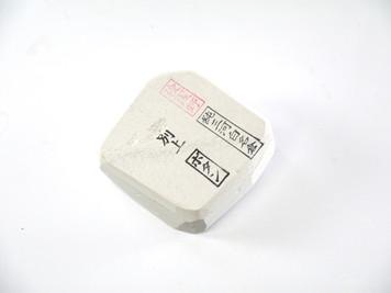 Asano Botan Nagura 143g