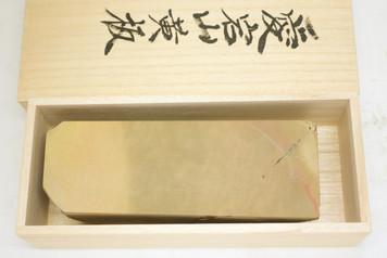 Atagoyama Nashiji Kiita lv 4 (a706)
