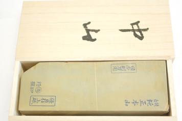 Nakayama Maruichi Kamisori Lv 4,5 (a916)