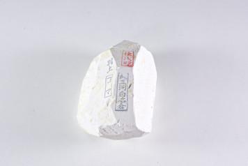 Asano Koma Nagura 257 g