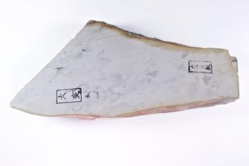 Ozuku Karasu Koppa lv 5+ (931)