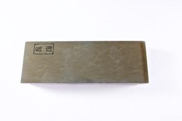 Shoubudani type 100 (a934)