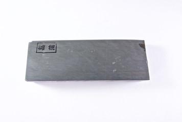 Shoubudani type 100 (a935)