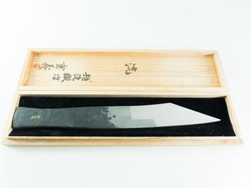 Iwasaki Kiridashi Ryu 260 mm Old Stock
