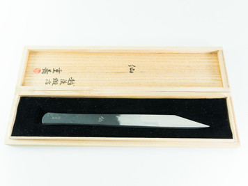 Iwasaki Kiridashi Sen 210 mm Old Stock