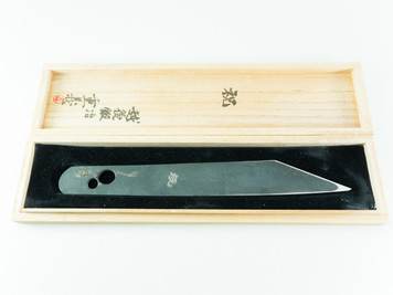 Iwasaki Kiridashi Shuku 235 mm Old Stock