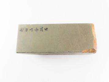 Shinden Lv 4,5 (a952)